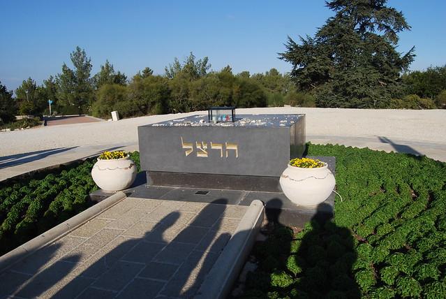 Header of Herzl