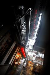 Jiufen Streetscape - 20
