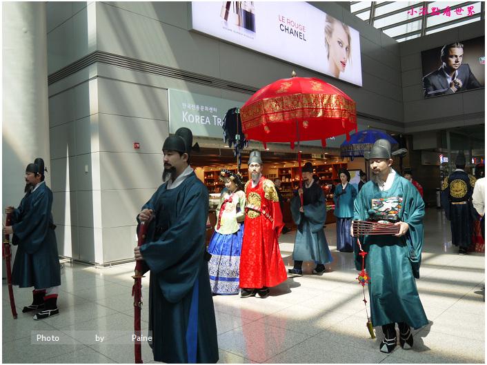 韓國退稅仁川機場 (14).JPG