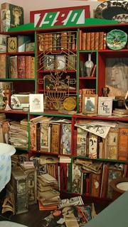 Musée du Livre et des Lettres Henri Pollès - Salle de bain