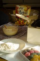 seolnal food