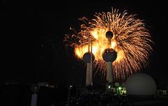 Kuwait 50-20-5