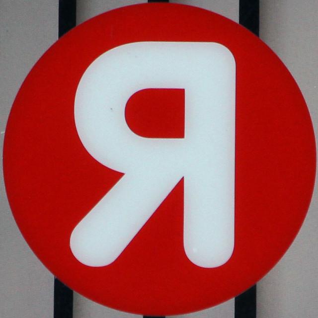 backwards R | Flickr - Photo Sharing!