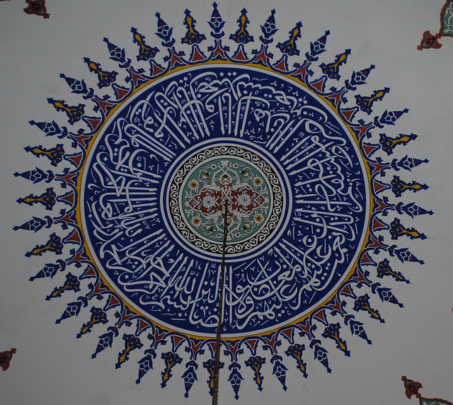 Islamic calligraphy - Kukaljane Mosque - a photo on Flickriver