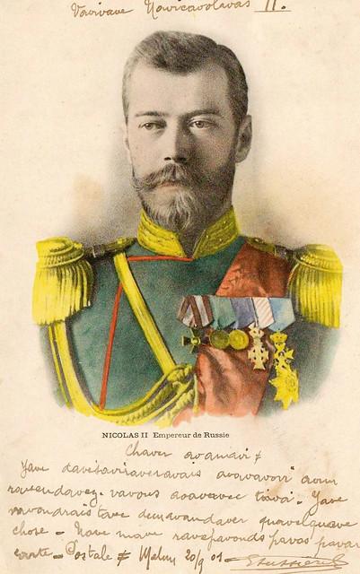 EMPEREUR DE RUSSIE NICOLAS II