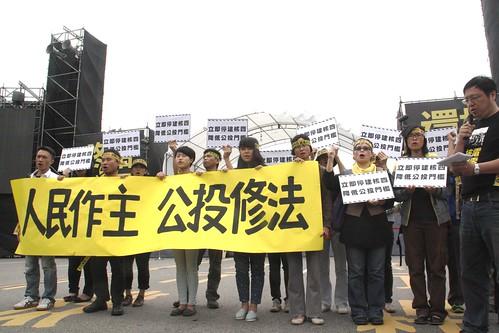 全國廢核行動平台記者會,人民作主公投修法。