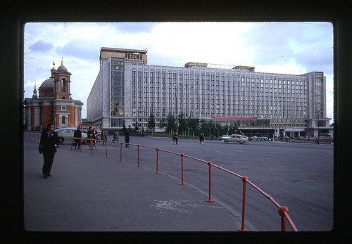 Corralled - Rossiya Hotel, Moscow, 1969