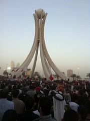 Martyr's Demonstration