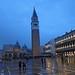 Small photo of Venice acqua alta