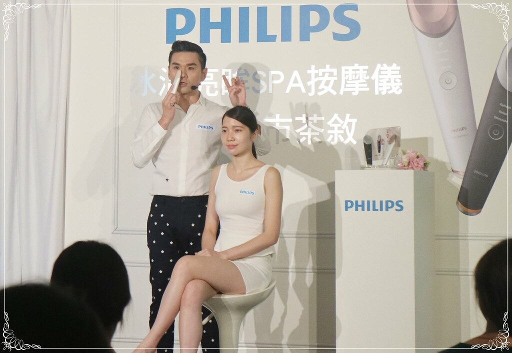 Philips Beauty 冰溫亮眸SPA按摩儀 (10)