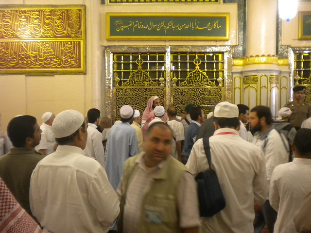 Roza Rasool Inside http://www.flickr.com/photos/batoolnasir/5581328245/
