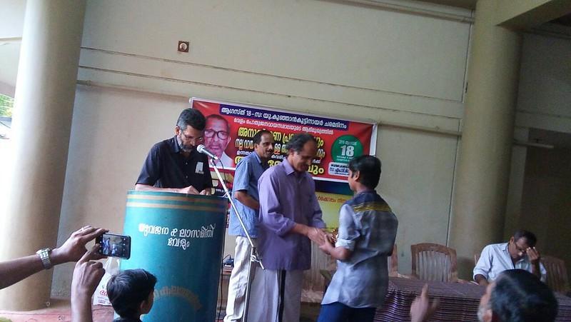 2016-08-18_UK_AWARD_Student_award (18)