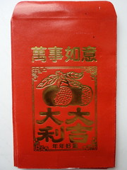 Red envelope 红包