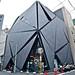 神保町シアター, Jinbocho theater, Tokyo