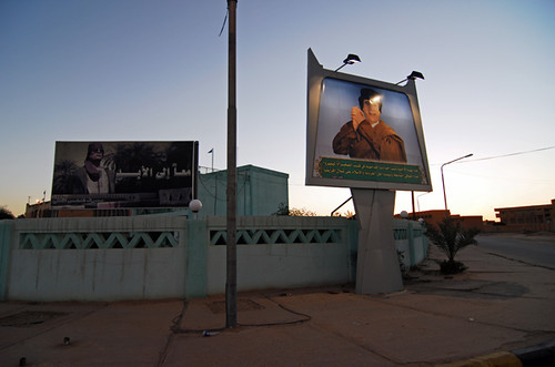 africa street sunset portrait building horizontal stone warm northafrica billboard unescoworldheritagesite worldheritagesite advertisement portraiture maghreb guide colonel libya worldheritage ghadames gaddafi ليبيا lby libië muammaralgaddafi libyanarabjamahiriya リビア khadafi ghadamis غدامس anthonyasael לוב 리비아 ливия լիբիա ลิเบีย lībija 利比亞利比亚 λιβύη