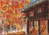 Autumn House ATC