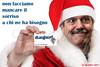 Santa show blank visiting card