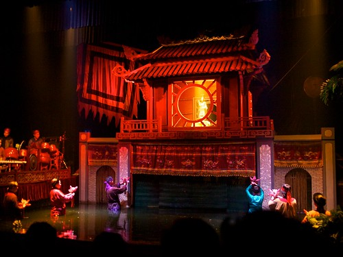 Water Puppet Show - Players