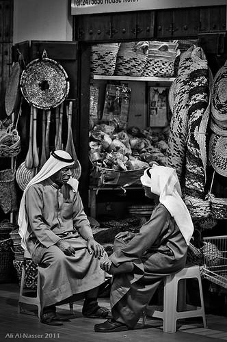Almubarakia market ٢٠١١