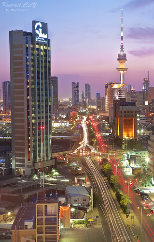 Beauty of Kuwait City