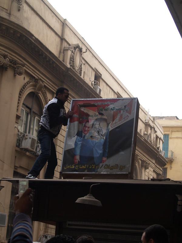 Down with Mubarak Banner