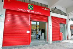 08/02/2011 - DOM - Diário Oficial do Município