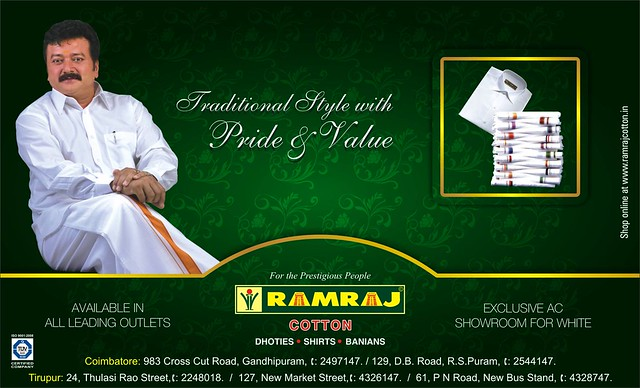 ramraj cotton logo