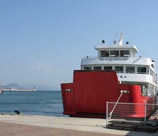 Takamatsu, Ferry to Ogijima, 2005