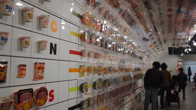 The Momofuku Ando Instant Ramen Museum