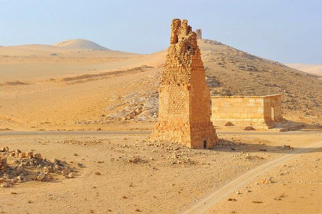 Syria,  Palmyra, 266