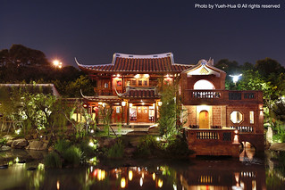 Fujian Style Garden, Xinsheng Park Area │ April 19, 2011