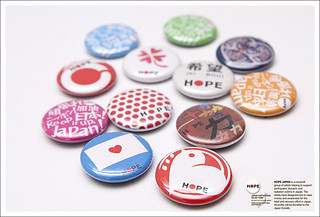 HOPE Japan Button Pins