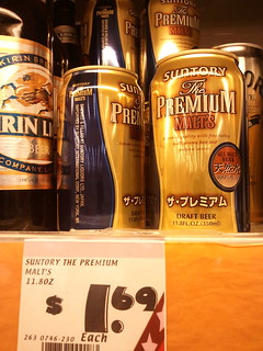 The premium malts for this price!?