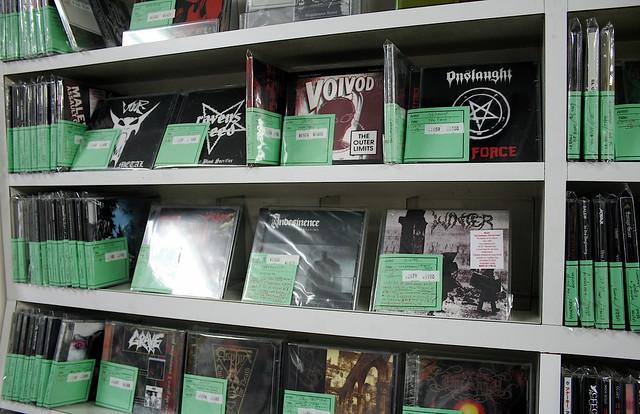Record shops Tokyo Shinjuku - NAT
