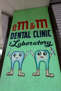 dental clinic 10