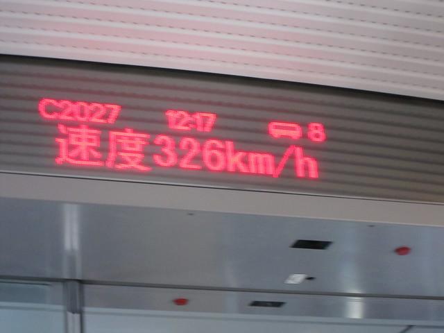 High Speed