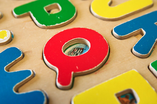 Q Letter Puzzle Library Macros April 02, 20113 | by stevendepolo
