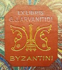 Gennadius Library