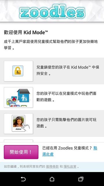 Screenshot_2014-04-13-12-30-10