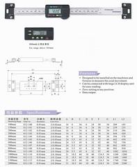 Digital Scale Units(Horizontal Type)