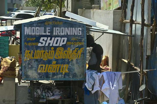 Mobile Iron Shop 0103