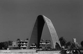 Iraq Baghdad Unknown Soldier Arch 1970's