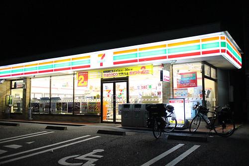 xlrider-cycling-japan-117