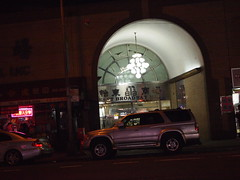 East Broadway Mall