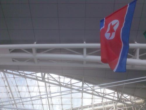 朝鮮民主主義人民共和國 Corea Nord Norte 한국 Hanguk  조선 Joseon North Norden Corée Korea  조선 민주주의 인민 공화국  Chosŏn Minjujuŭi Inmin Konghwaguk 북조선 (hangul), 北朝鮮