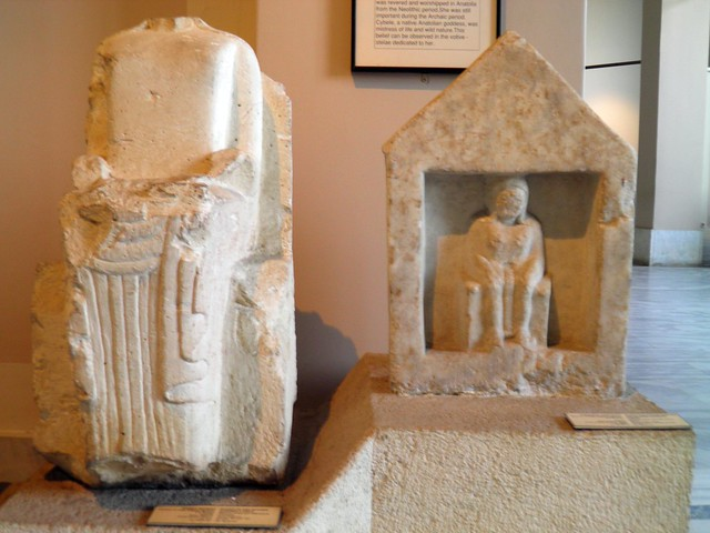 Votice stele dedicated to the Mother Goddess Cybele, Sculpture of the Archaic Period, Istanbul Archaeology Museum