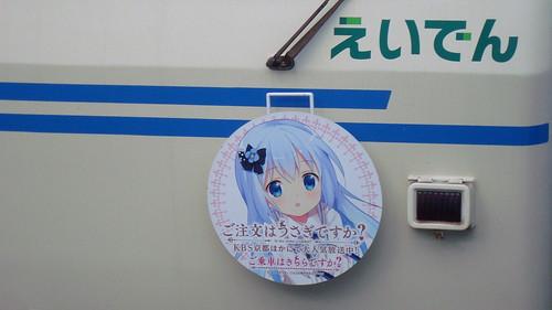 2014/05 叡山電車 ご注文はうさぎですか? ヘッドマーク車両 #07