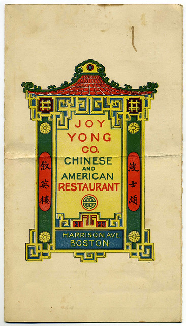 Joy Yong Co Menu Front Flickr Photo Sharing