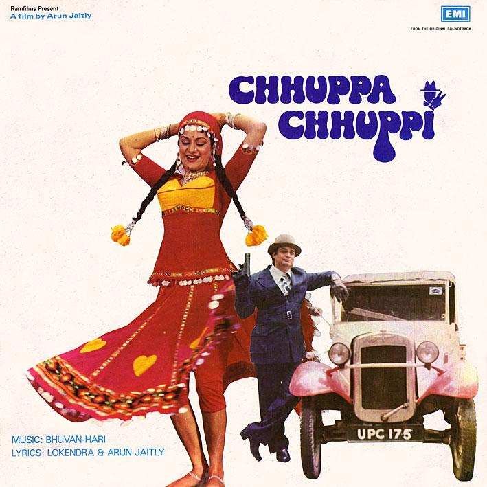 Chhuppa Chhuppi