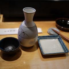 small sake